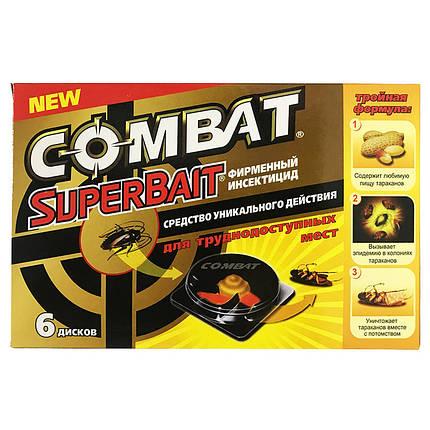 Ефективна пастка для тарганів Combat SuperBait (Комбат) (6 дисків), фото 2