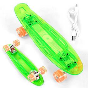 Скейт Пенні борд Best Board S-60355 (прозора дека зі світлом, підсвічування, USB зарядка) Зелений