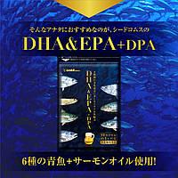 Комплекс Омега-3 жирні кислоти DHA & EPA + DPA, SeedComs, на 3 місяці, фото 1