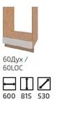Кухня Софт 600 Н духовка вотан/білий (Сокме)