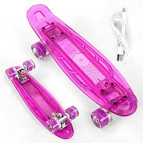 Скейт Пенні борд Best Board S-10744 (прозора дека зі світлом, підсвічування, USB зарядка) Фіолетовий