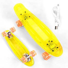 Скейт Пенні борд Best Board S-50244 (прозора дека зі світлом, підсвічування, USB зарядка) Жовтий