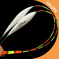 Розумний поплавок c LED індикатором клювання, Smart Led Fishing Float - відмінний подарунок, фото 1