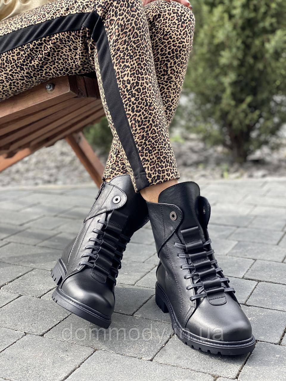 Ботинки женские черного цвета зимние