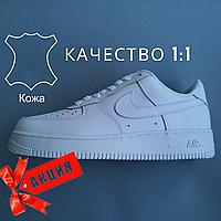 Кроссовки Nike Air Force белые /Nike Airforce / найк аир форс /