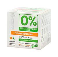 Крем для лица Dr.Sante 0 % Питание и увлажнение с маслом ши и коллагеном - 50 мл.