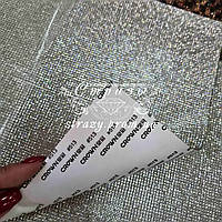 Самоклеючі стразовое полотно, колір Crystal (ss6) відрізок 5*24см