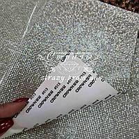 Самоклеющееся стразовое полотно, цвет Crystal (ss6) отрезок 24*40см