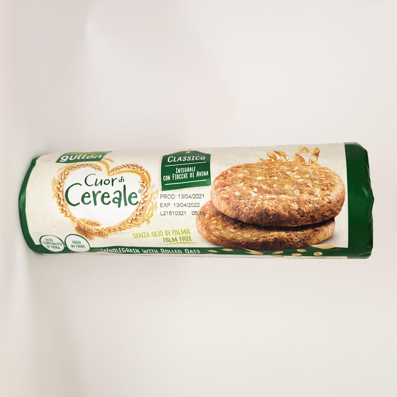 Печенье Gullon Cuor di Cereale 280 gramm
