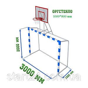 Ворота с баскетбольным щитом из оргстекла 10мм 1000*800см