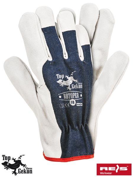 Перчатки усиленные RBTOPER GW