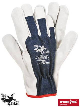 Перчатки усиленные RBTOPER GW, фото 2