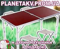 Стол алюминиевый раскладной для пикника усиленный, туризма , отдыха + 4 стула, чемодан.