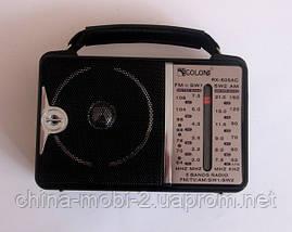 Радиоприемник всеволновой FM/AM/SW GOLON RX-606AC, фото 2