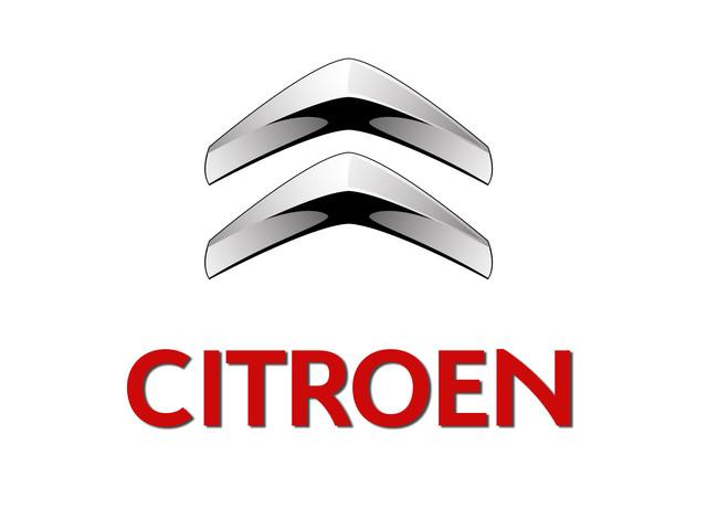 Запчасти Citroen