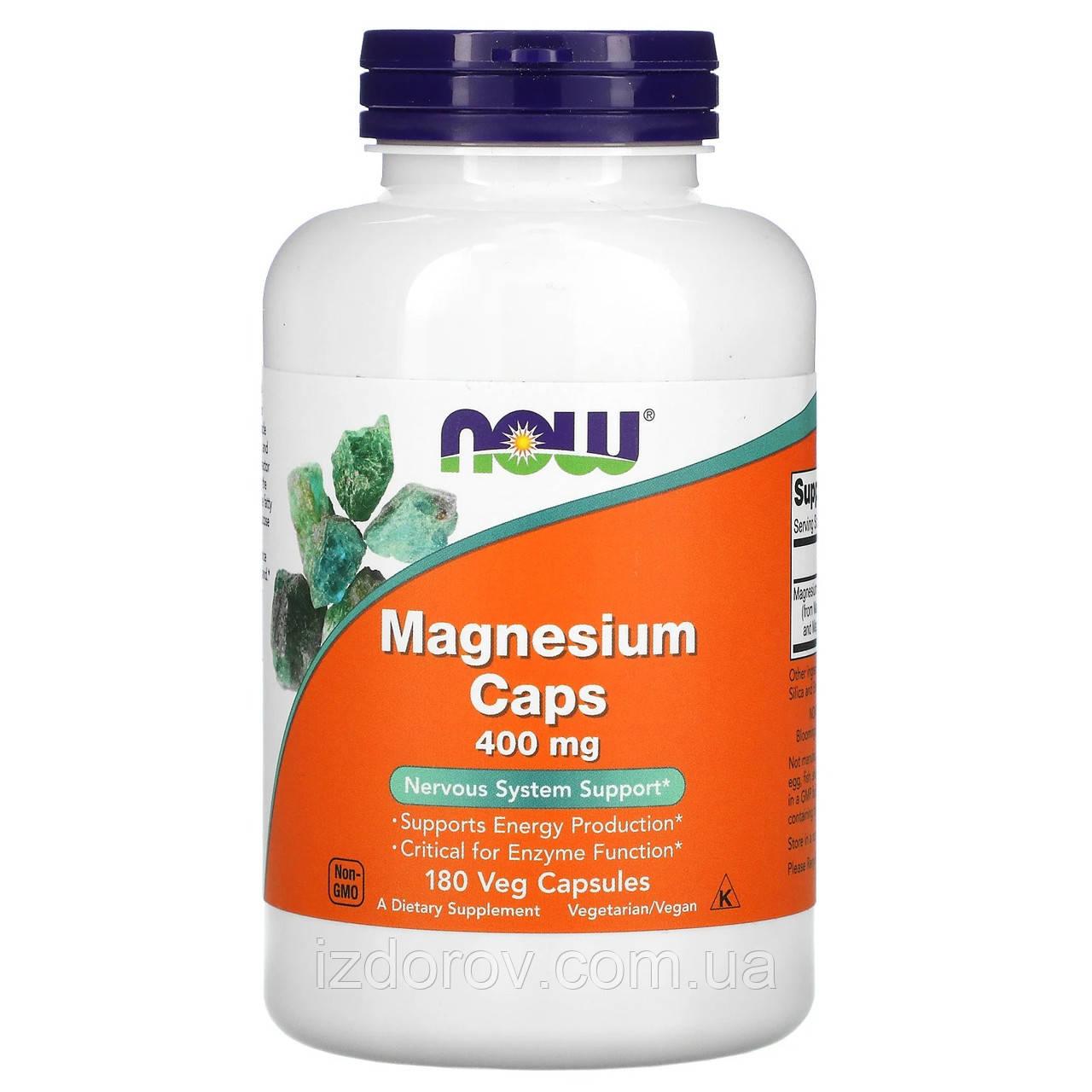 Now Foods, Магній в капсулах, 400 мг, Magnesium Сарѕ, 180 рослинних капсул
