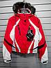 Куртка лыжная женская Killtec Alyssa L5 14178-455 Килтек