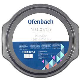 Форма для запекания пиццы Ofenbach 35*33.5*2.5см из углеродистой стали KM-100705