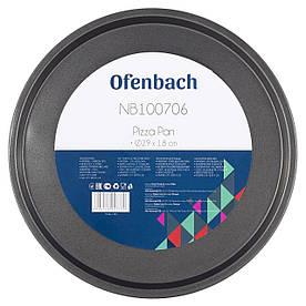 Форма для запекания пиццы Ofenbach 29*2см из углеродистой стали KM-100706