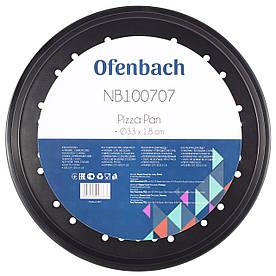 Форма для запекания пиццы Ofenbach 32*2см из углеродистой стали KM-100707