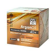 Крем-лифтинг для лица Dr.Sante ArganOil Молодость кожи Против морщин Дневной 40+ - 50 мл.