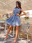 Джинсовое платье, фото 2