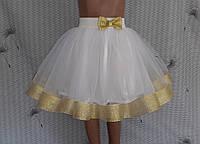 Дитяча спідничка з фатину, на резинці, біла з золотою стрічкою, фото 1
