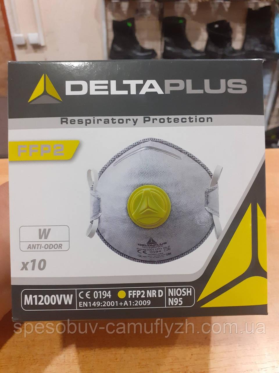 Респиратор Delta Plus M1200 VWC NIOSH N95 2-й класс FFP2 с клапаном выдоха Только по 10 шт