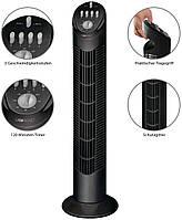Вентилятор-колона Clatronic T-VL 3546