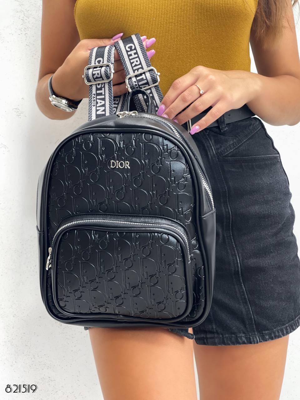 Рюкзак в стиле Диор  медиум размер