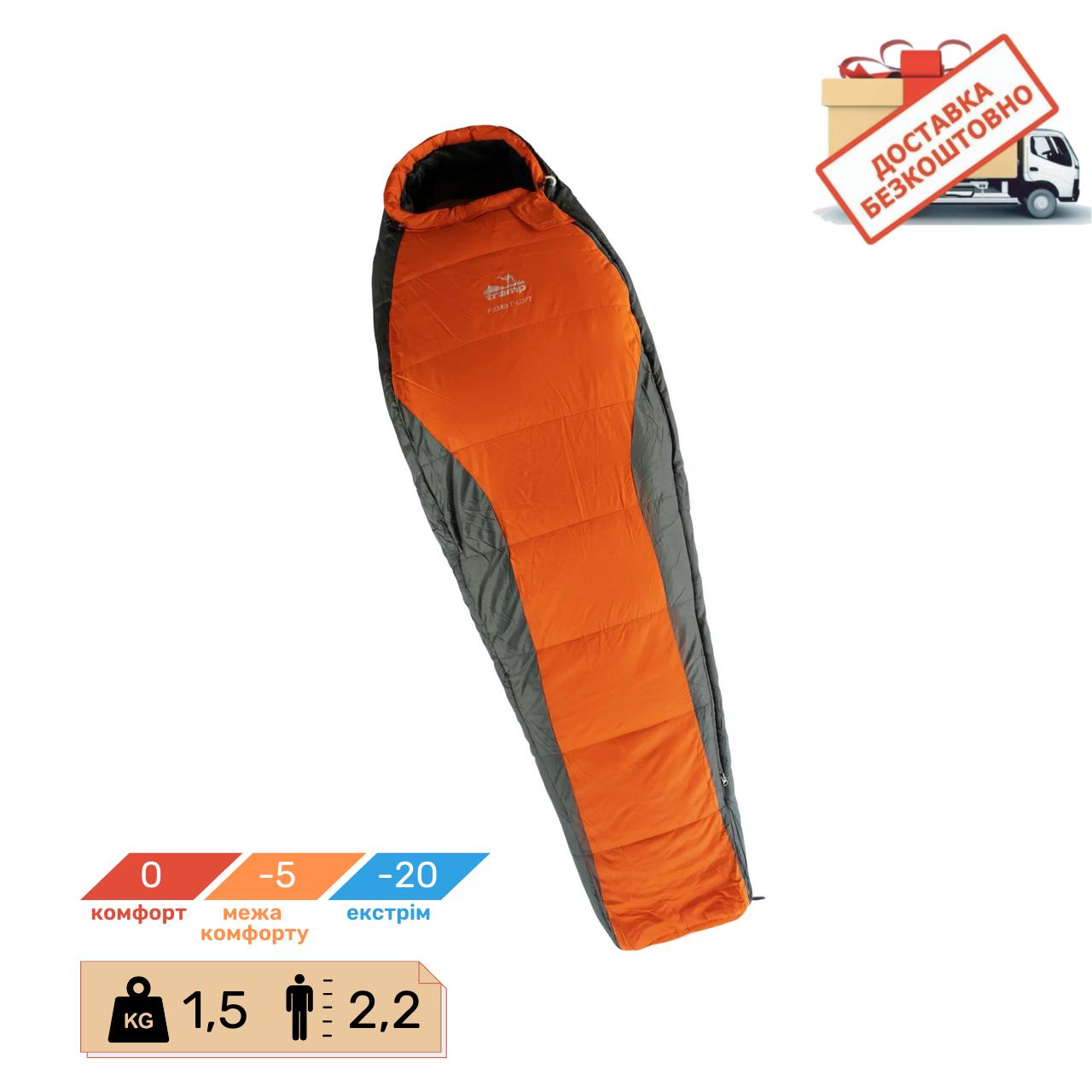 Спальный мешок кокон Tramp Fjord Regular (0 / -5 / -20). Спальник зимний туристический для рыбалки и кемпинга