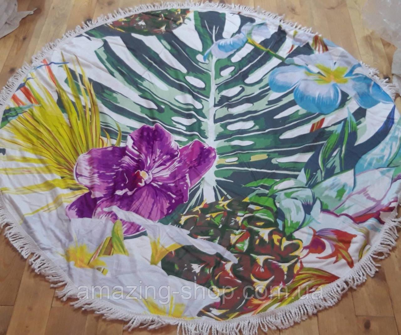 Пляжний килимок, рушник, пляжна підстилка Розмір 150 див.