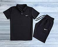 Чоловічі Комплекти Nike Поло (футболка) +шорти