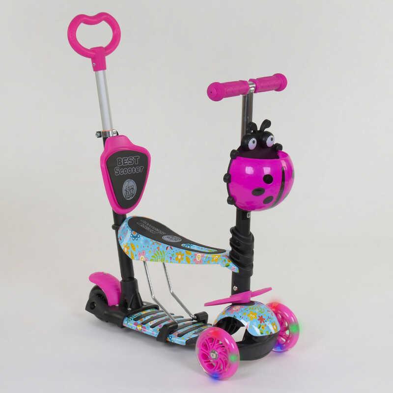 Самокат детский 5в1 26901 Best Scooter, Подсветка колес