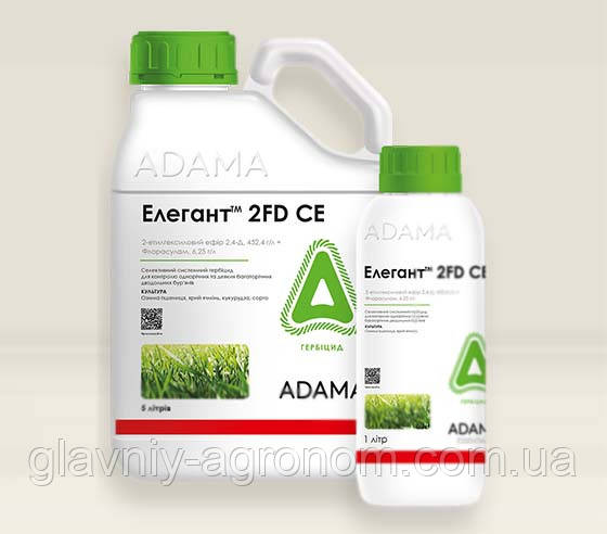 Гербицид Элегант 2 FD CE ( 1 л )