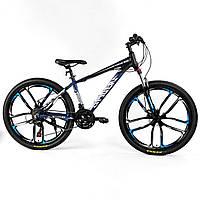 Спортивный велосипед 26 дюймов (литые диски, 21 скорость, сборка 75%) Corso Spider 43797 Синий