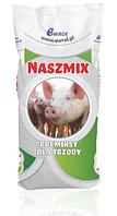 Премикс для свиней Нашмикс 2.5% -25кг на 1 тонну зерна!