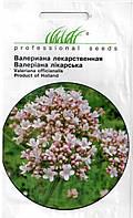Семена цветов валерианы лекарственной 0,1 г