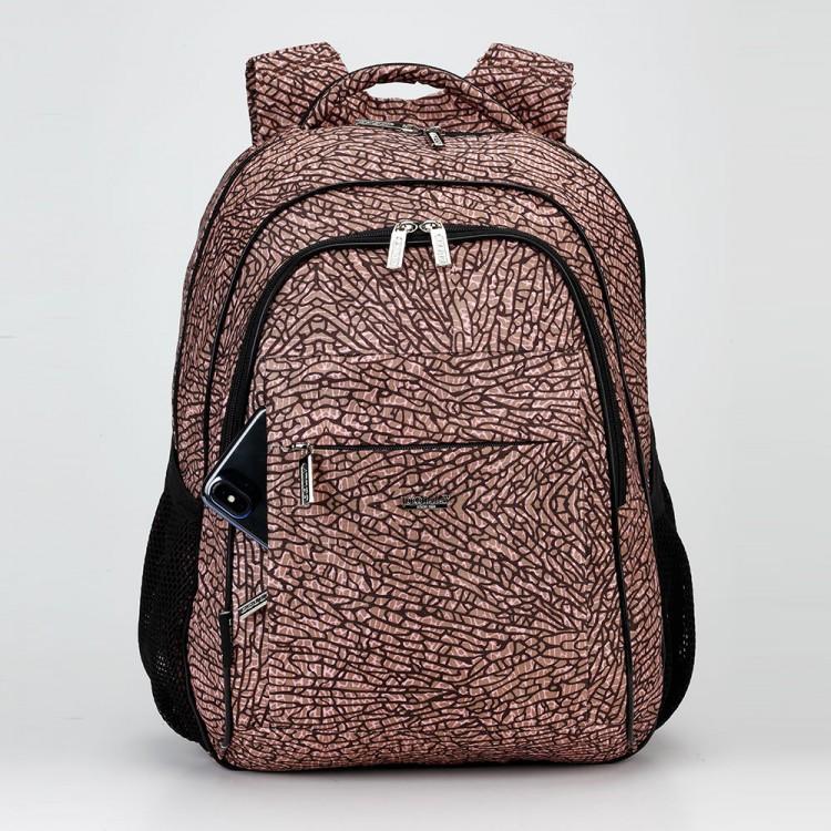 Городской подростковый рюкзак Dolly 539 30*39*21 см