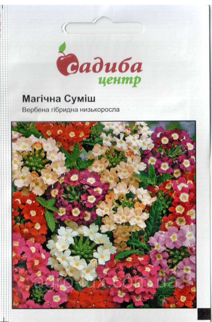 Семена цветов Вербены идеальная смесь 0,1 г