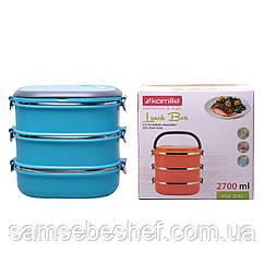 Ланч бокс потрійний Kamille Синій 2700мл для обідів з плстика і нержавіючої сталі KM-2110SN