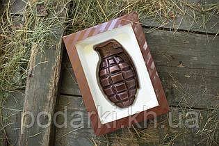Шоколадная граната для настоящего мужчины