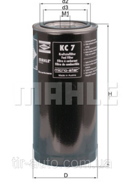 Фільтр паливний DAF 95, 75, 85 ( MAHLE ) KC7