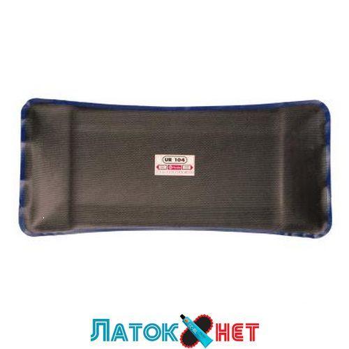 Ремонтный радиальный пластырь UR 104 180 x 400 мм Ferdus Чехия