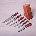 Набор ножей Kamille 7 предметов из нержавеющей стали, фото 2