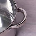 Каструля Kamille 2.5 л з нержавіючої сталі з кришкою і порожнистими ручками для індукції, фото 6