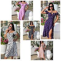 Женское летнее длинное платье-миди. Размер: 42-44, 46-48. Цвет: черный, белый, бежевый, пудра, темно-синий