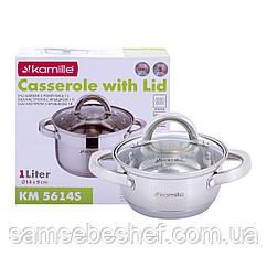 Каструля з кришкою Kamille 1л з нержавіючої сталі для приготування їжі для індукції