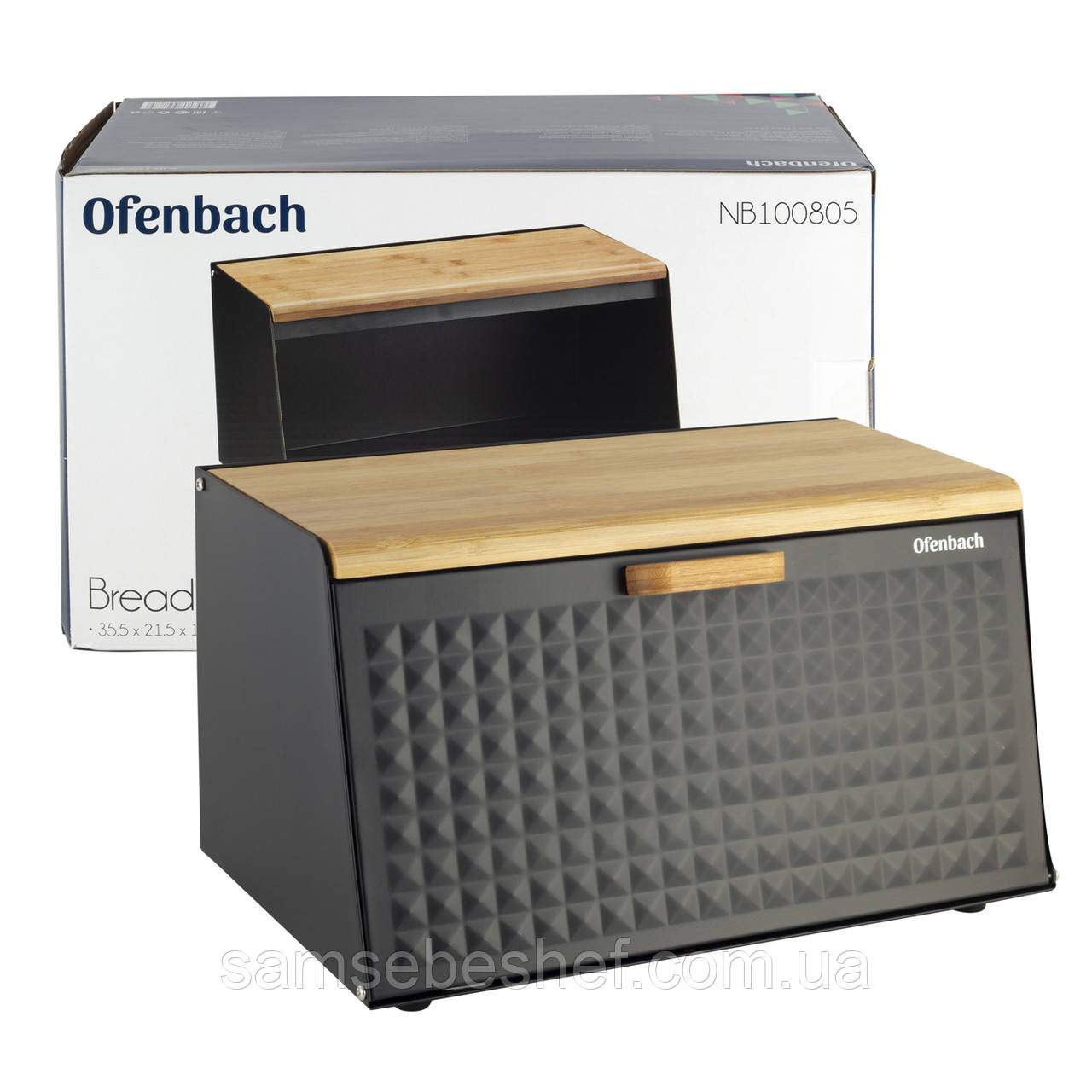 Хлібниця Ofenbach Чорний 35,5х21,5х19,5см з нержавіючої сталі/бамбук KM-100805