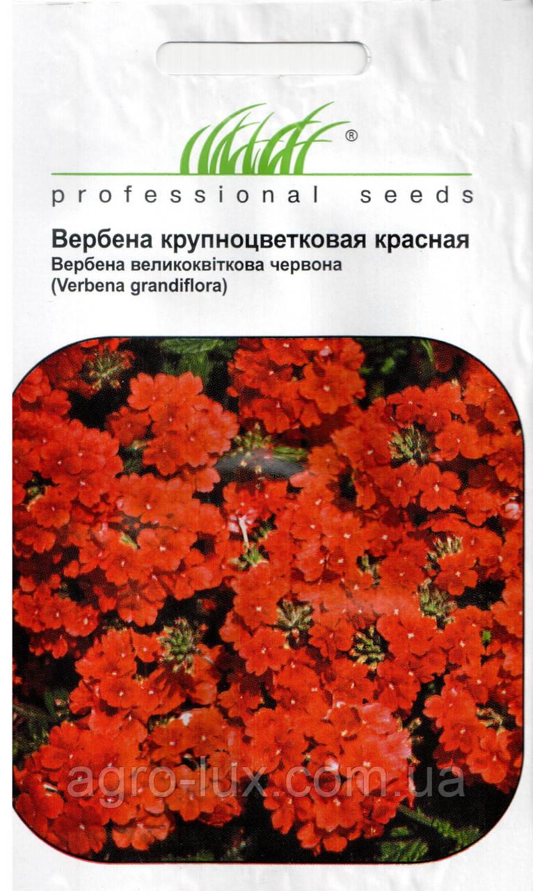Вербена крупноцветковая красная 0,1 г